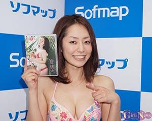 ゴッドタン出演谷桃子、芸人に怖がられたグラドルの現在は?