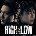 10月ドラマ『HiGH & LOW』キャスト窪田正孝はまさかの不良リーダー格?