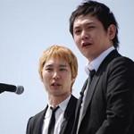 芸人マシンガンズ西堀亮がドラマ『世界一難しい恋』出演で有吉嫉妬?