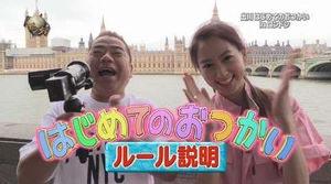 出川哲朗の英語「出川イングリッシュ」の面白エピソードをまとめ!
